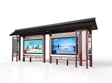 中式古典候车亭HY-1200