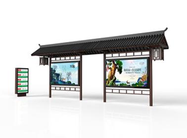 中式古典候车亭HY-1360