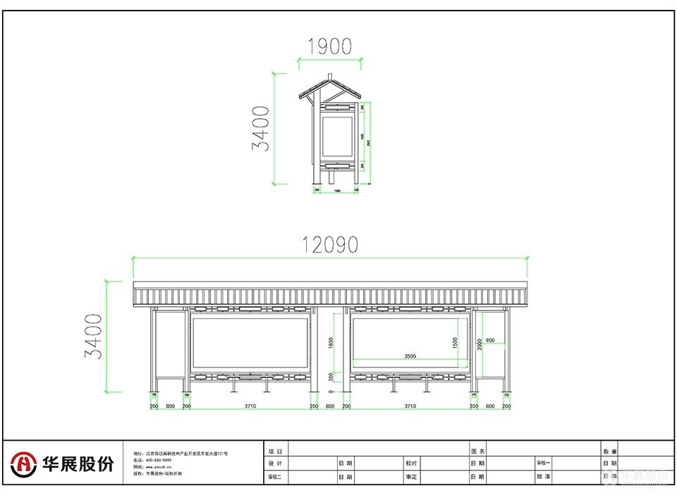 中式古典公交候车亭尺寸