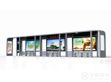中式古典候车亭HY-1579