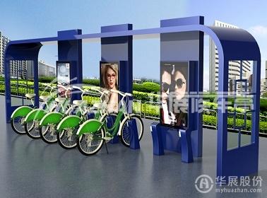 公共自行车棚 HZ-1158款