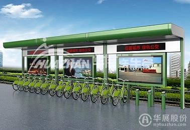 公共自行车棚HZ-1159款