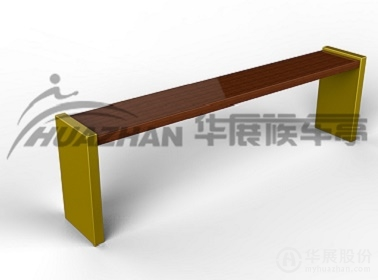 公共座椅 HP-1276