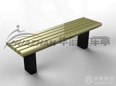 公共座椅 HP-1277