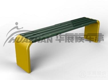 公共座椅 HP-1280