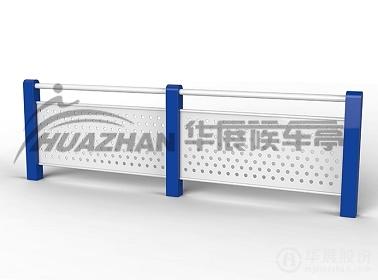 护栏 HP-1300