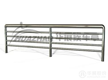 护栏 HP-1301