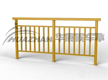 护栏 HP-1302