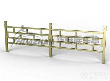 护栏 HP-1298