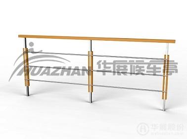 护栏 HP-1299