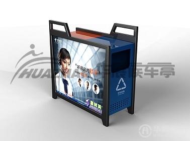 候车亭垃圾箱配套 HP-1289