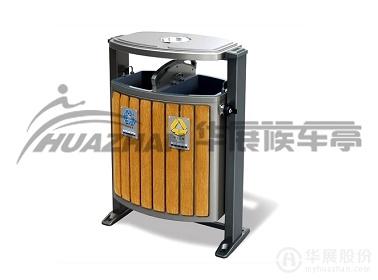 候车亭垃圾箱配套 HP-1290
