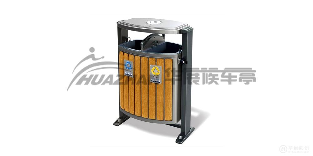 候车亭垃圾箱配套 HP-1288