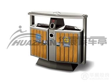候车亭垃圾箱配套 HP-1291