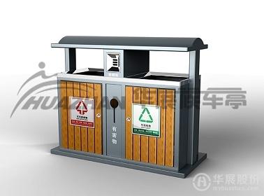 候车亭垃圾箱配套 HP-1295