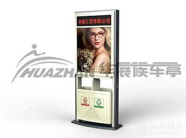 候车亭垃圾箱配套 HP-1257