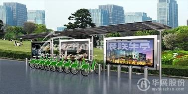 公共自行车棚 HZ-1160