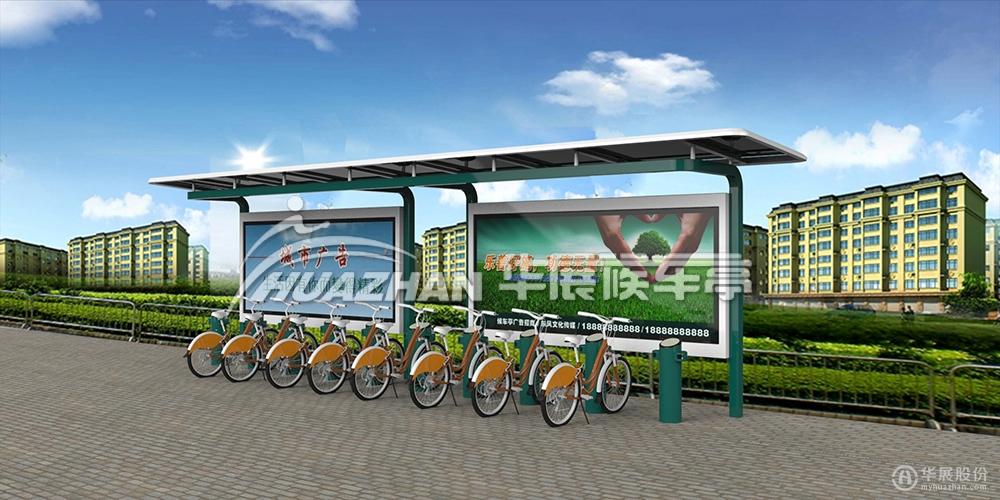 公共自行车棚 HZ-1162