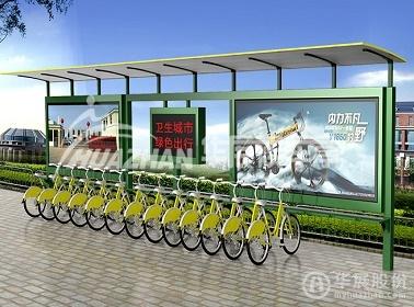 公共自行车棚 HZ-1165