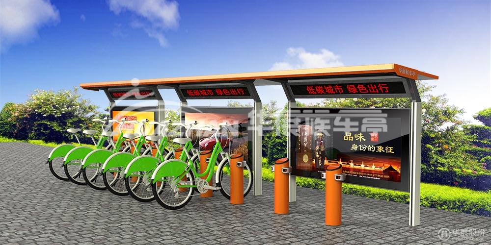 公共自行车棚 HZ-1166