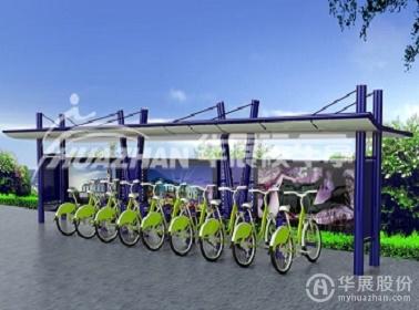 公共自行车棚 HZ-1171