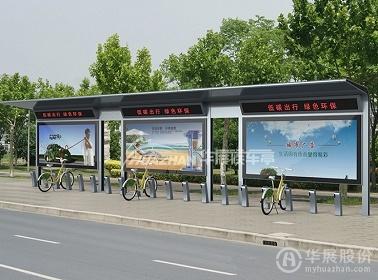 公共自行车棚 HZ-1570