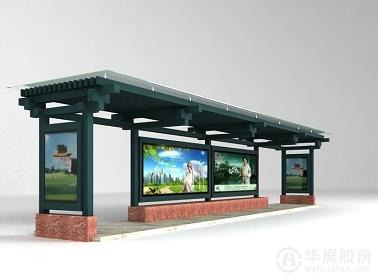 中式古典 候车亭HY-1106款