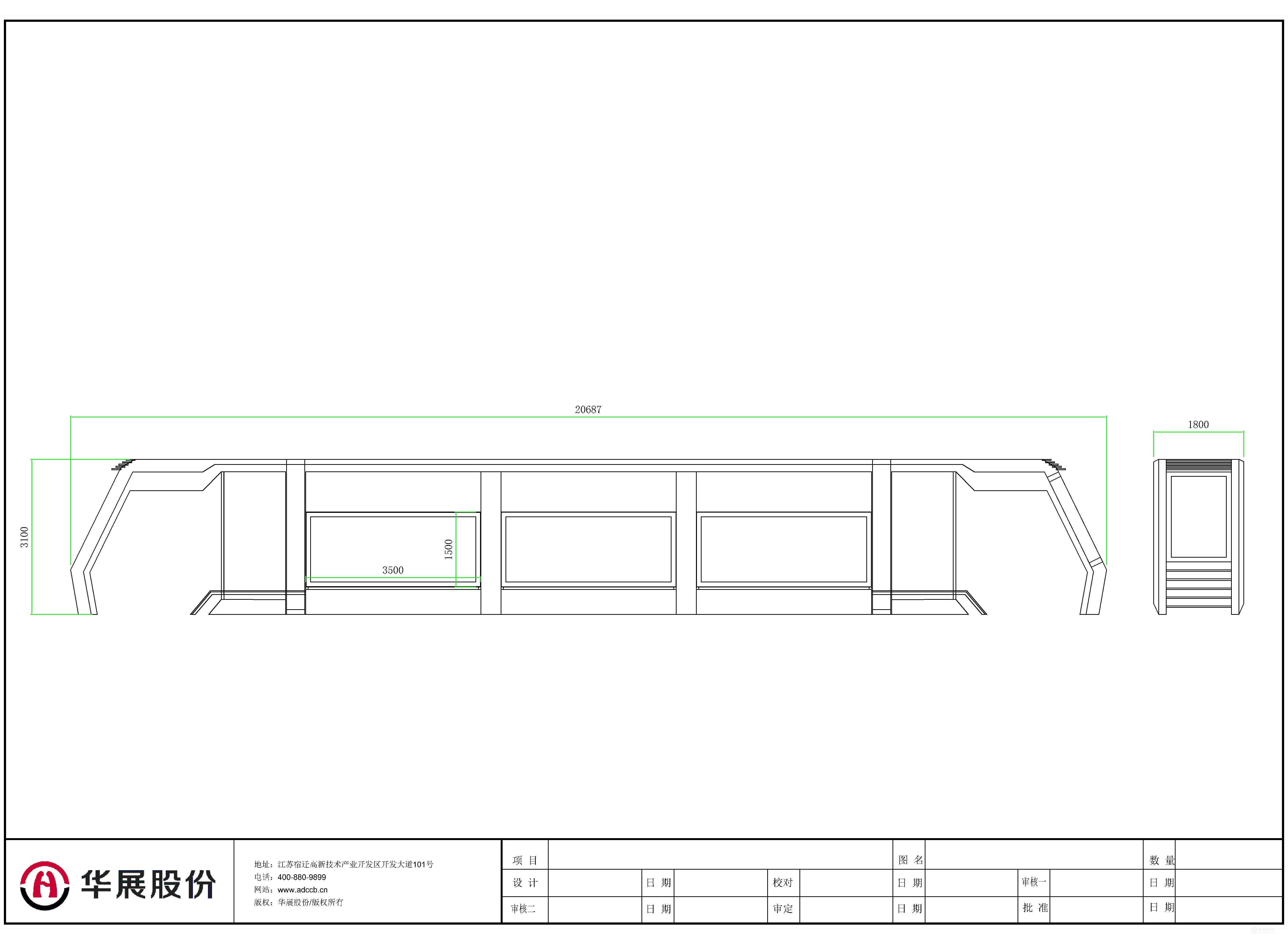 公交候车亭尺寸