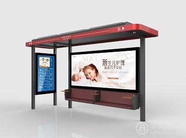 公交候车亭HZ-2028