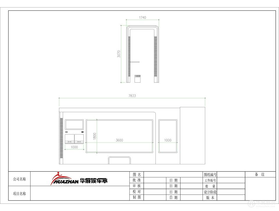 城市品位 候车亭HZ-2013尺寸图