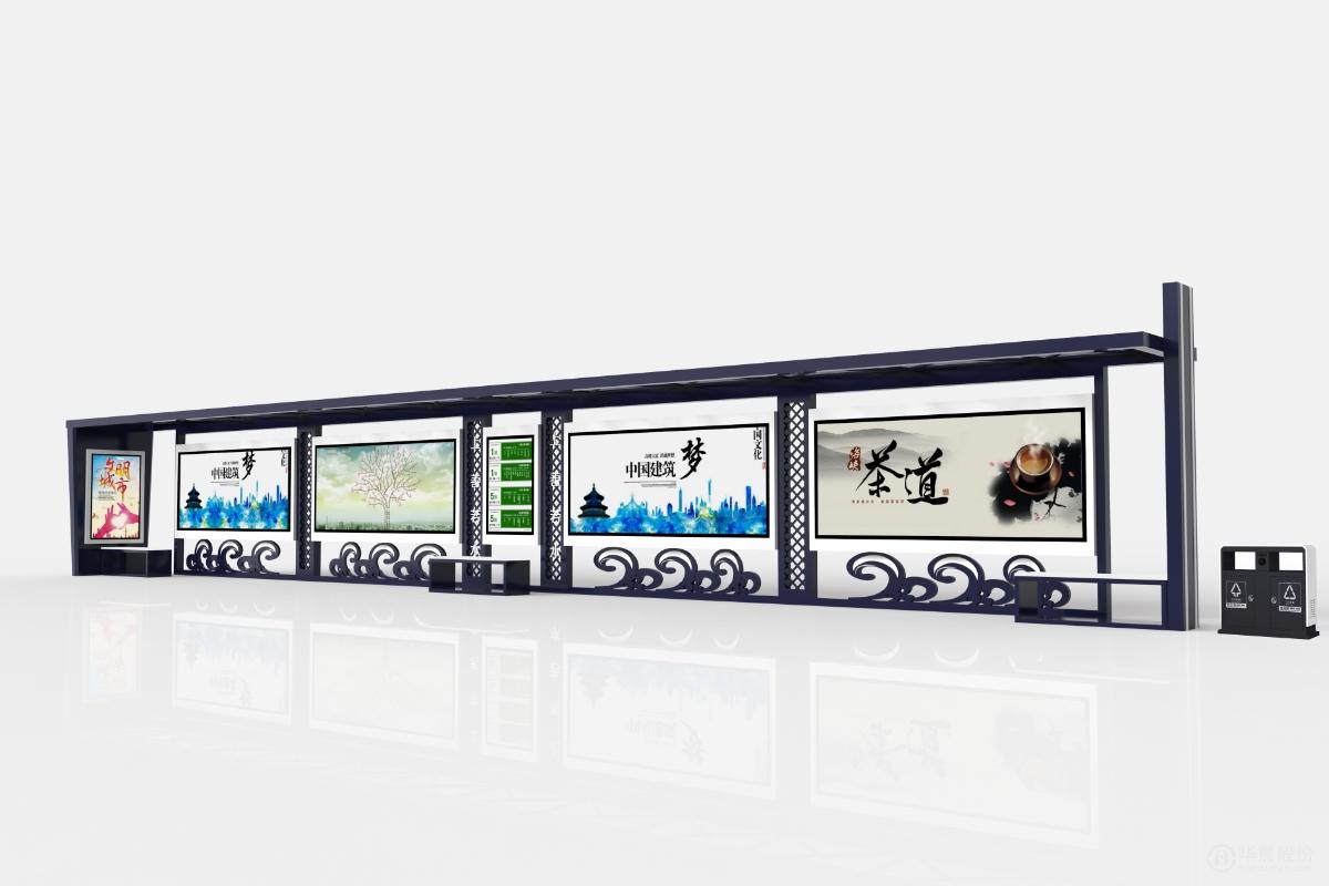 中式古典 公交候车亭HZ-202