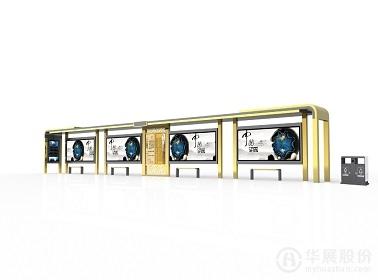 中式古典 公交候车亭HZ-203