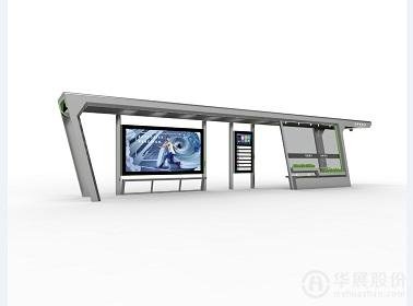 公交候车亭 HZ-2055