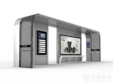 智能公交候车亭HZ-2060