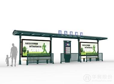 公交候车亭 HZ-2063