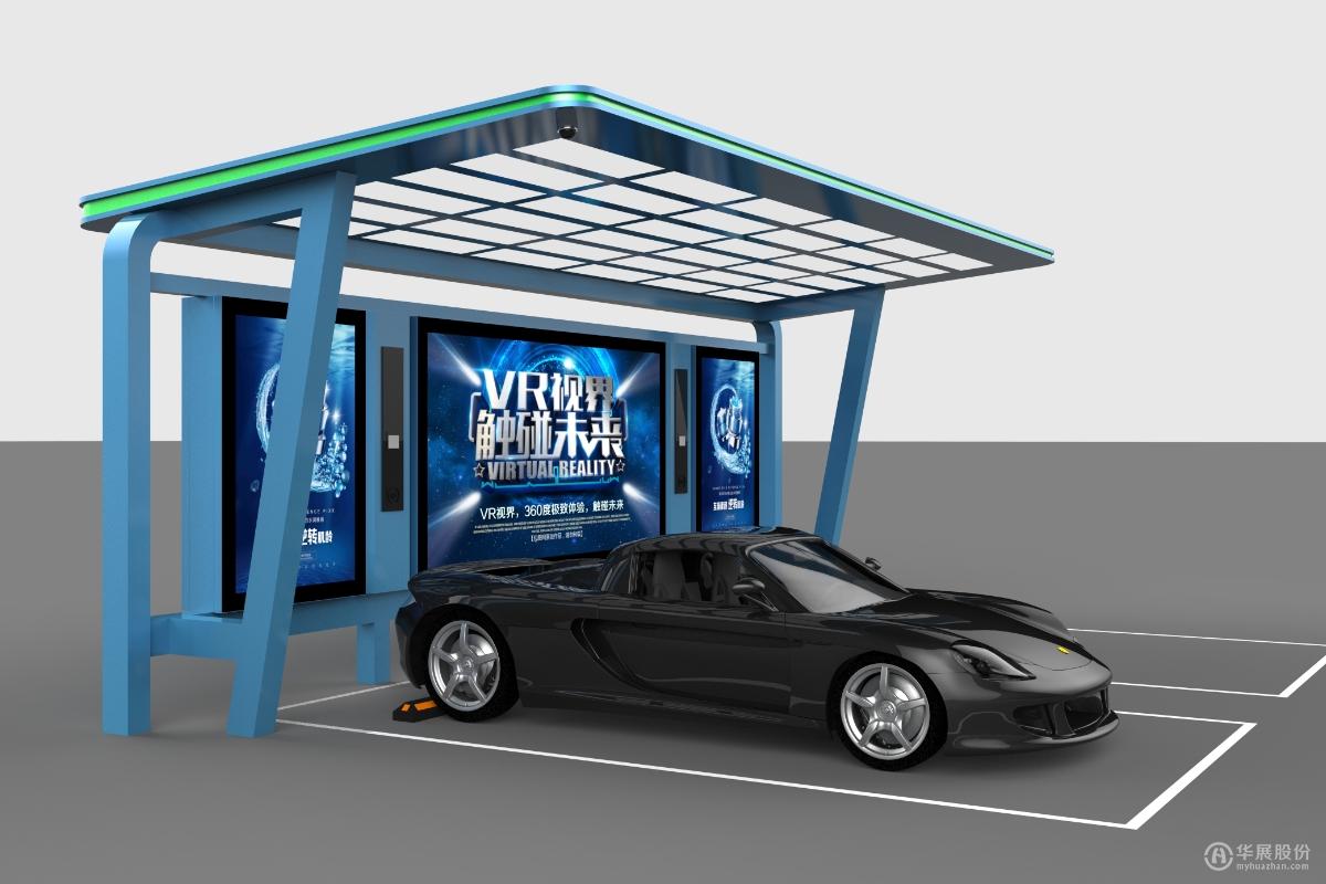 汽车充电亭 HZ-2021