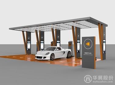 汽车充电亭 HZ-2030