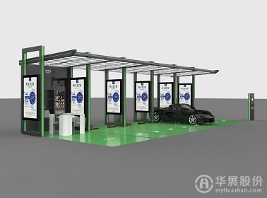 汽车充电亭 HZ-2035
