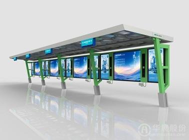 汽车充电亭 HZ-2015