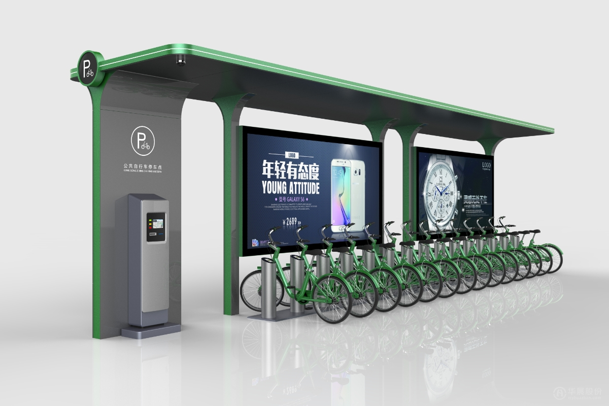 电动自行车充电亭 HZ-2033