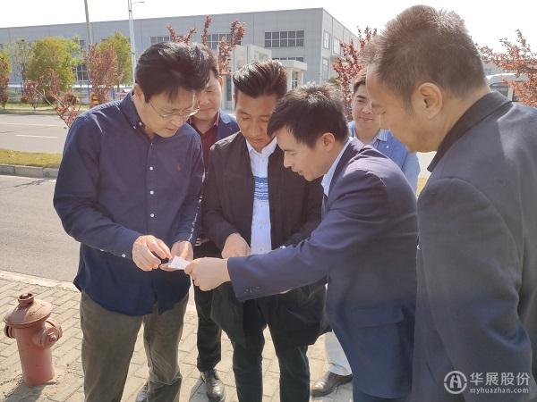 华展股份董事长率队赴宿城经济开发区考察
