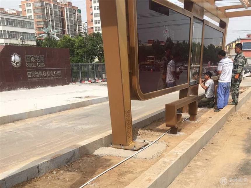 安阳公交候车亭安装,安阳公交站台安装