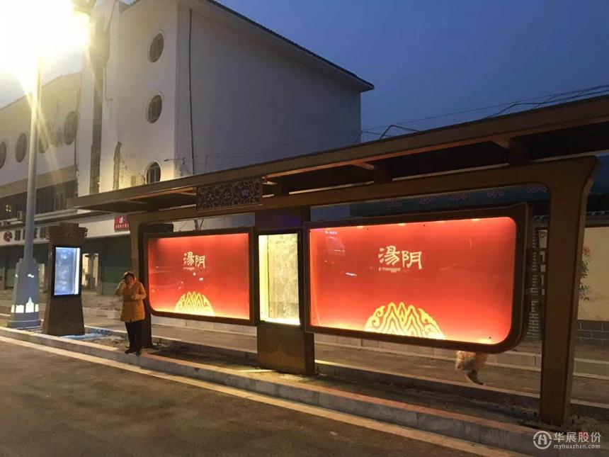 安阳公交候车亭