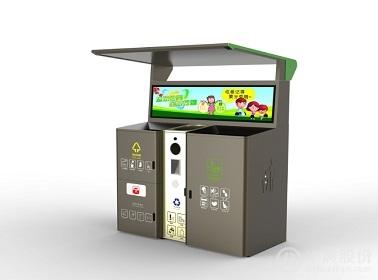 智能垃圾箱 HZ-2941