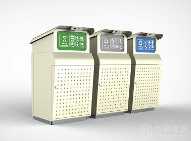智能垃圾箱 HZ-2961