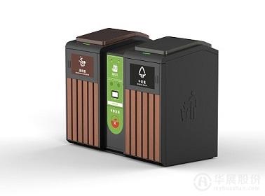 智能分类垃圾箱 L240
