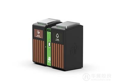 智能分类垃圾箱 L120