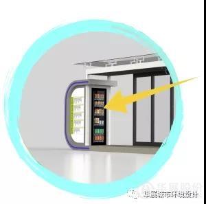 自动贩卖机候车亭