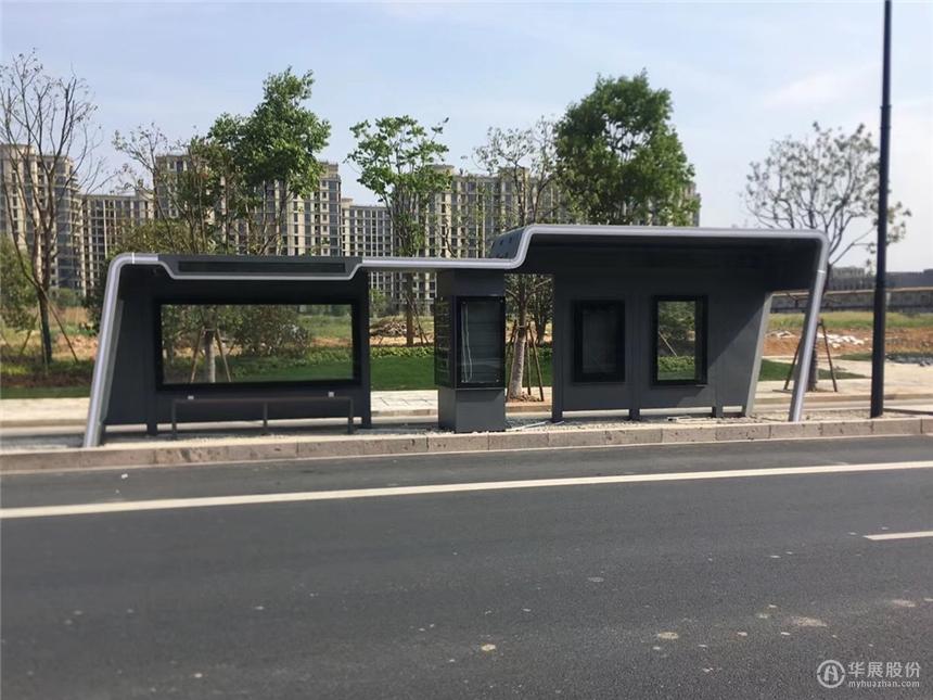 自动贩卖机候车亭,公交站台