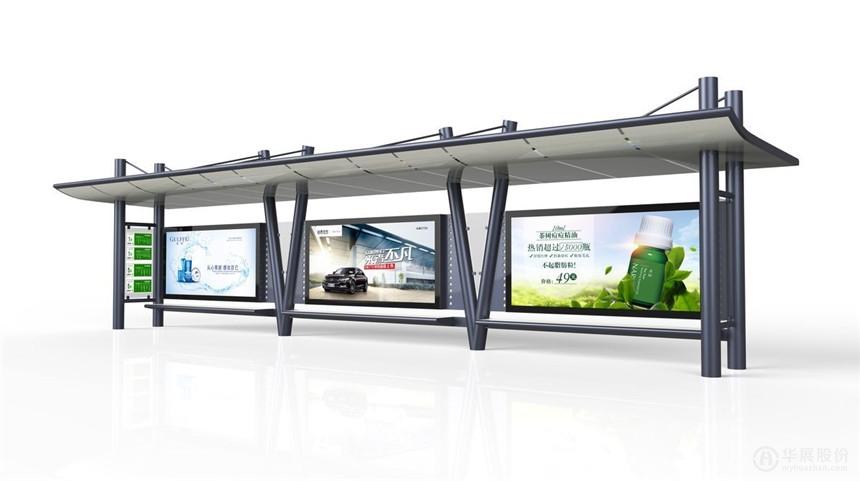 公交候车亭,站台设计